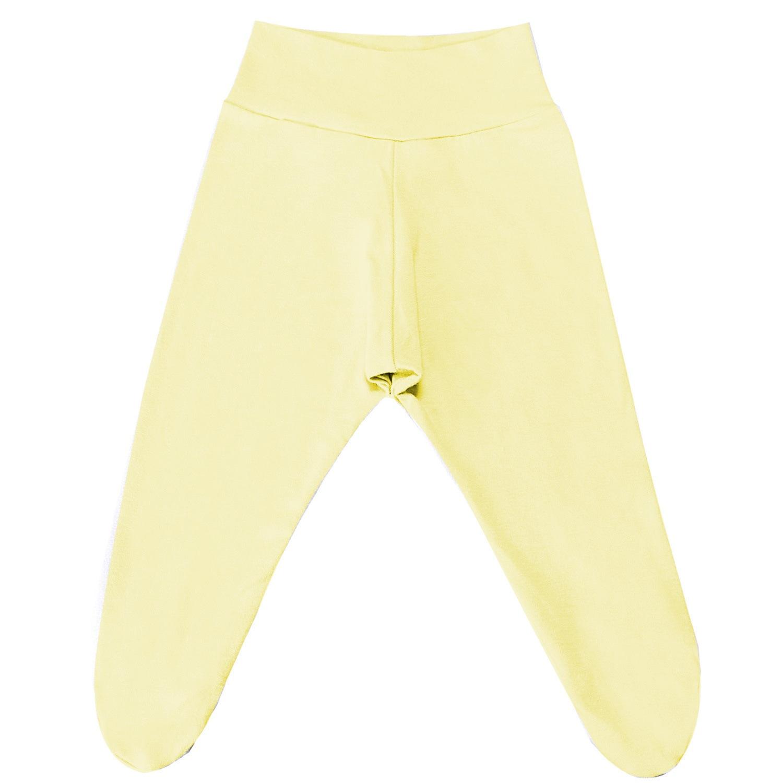 Mijão com Pé e Cós Alto Amarelo - Ref: 68493